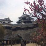 愛媛、香川旅行