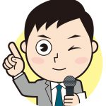 大宮店会員様にインタビューしてみました!!