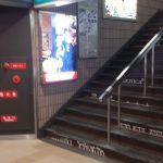 プロピア梅田店はドージマ地下センターC-72出口
